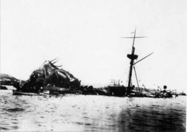 USS_Maine_wrecked_in_Havana_Bay.png